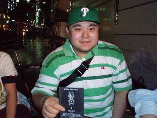 DJ Agetetsu.jpg