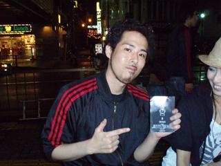 DJ Bunta.jpg