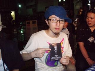 DJ Iku.jpg
