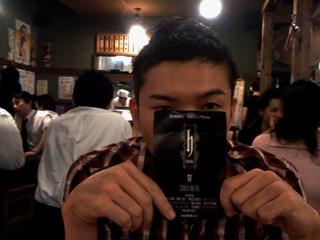 DJ Uppercut.jpg