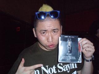 Taro Soul.jpg