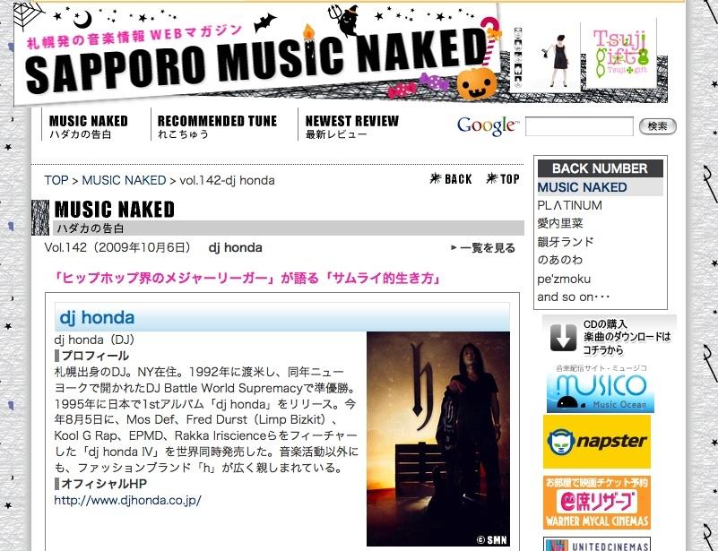Sapporo Music Naked-h.jpg