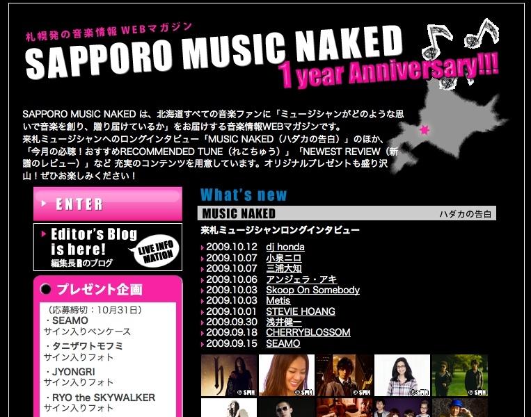 Sapporo Music Naked-top.jpg